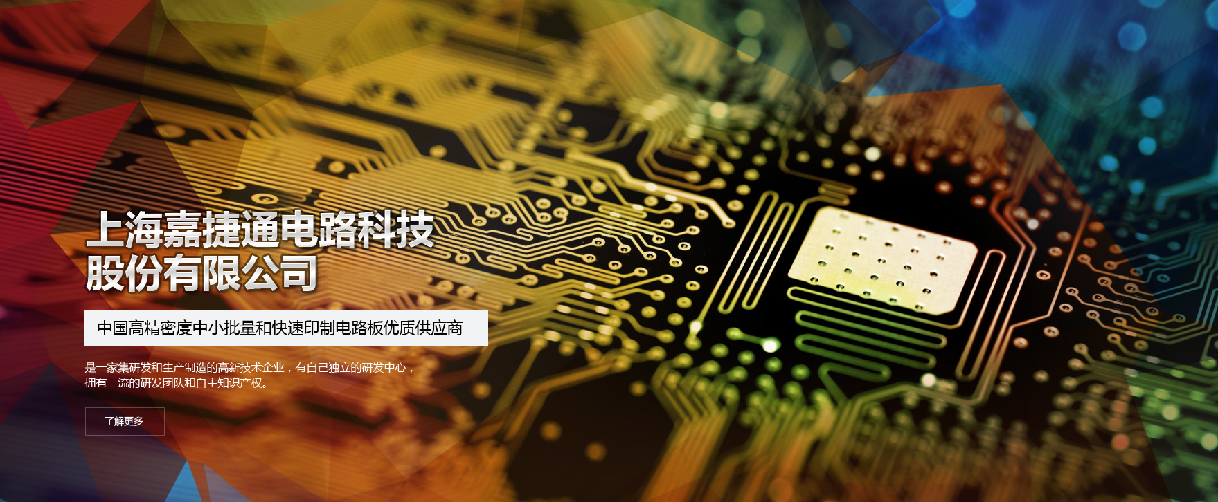 Shanghai Fast Pcb Circuit Technology Corporation Limited Assembly Board Printing Machinepcb Manufacturing